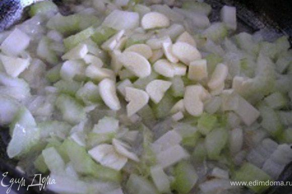 Лук, сельдерей и чеснок мелко нарезать и обжарить на растительном масле. Выложить в миску.