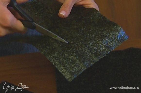 Листы нори нарезать на полоски размером примерно 12 х 4 см.