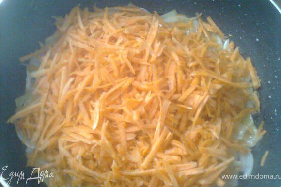 Затем добавляем морковь,накрываем крышкой)