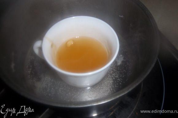 Растапить желатин на водяной бане