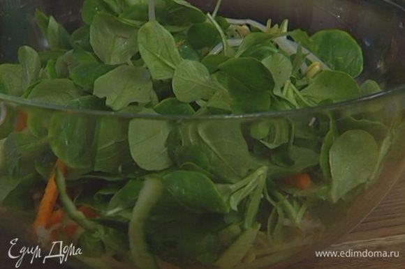 Листья салата вымыть и просушить. Перемешать их с морковью, огурцом и ростками сои.