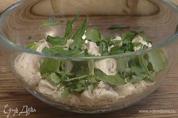 Перемешать курицу, листья кинзы и мяты, нарезанный перец чили.