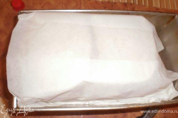 Накрываем пергаментом и отправляем в духовку при 180 градусах на 15-20 минут.