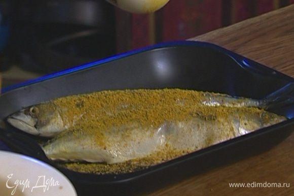 Рыбу присыпать с обеих сторон получившейся пряной смесью и поставить на час в холодильник.
