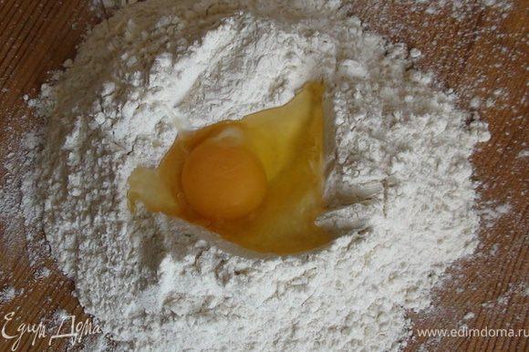 Соединить муку и яйца и хорошенько вымесить тесто для пасты. Накрыть тесто и дать ему постоять 30-40 мин.