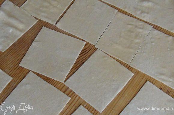Раскатать тесто, разрезать на квадратики.