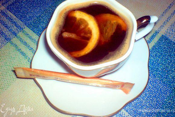 добавить сахар и кружок лимона