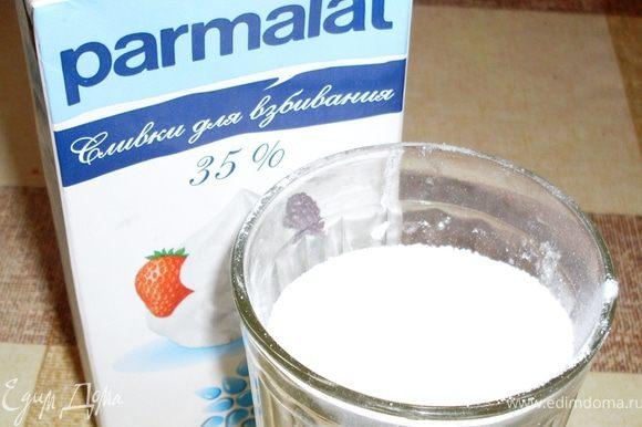 Для крема берем сливки и сах.пудру