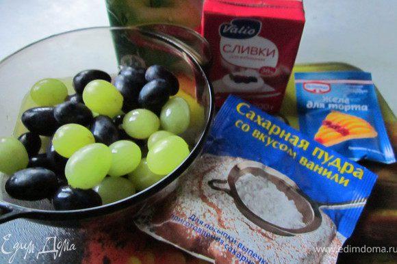 Набор продуктов для десерта