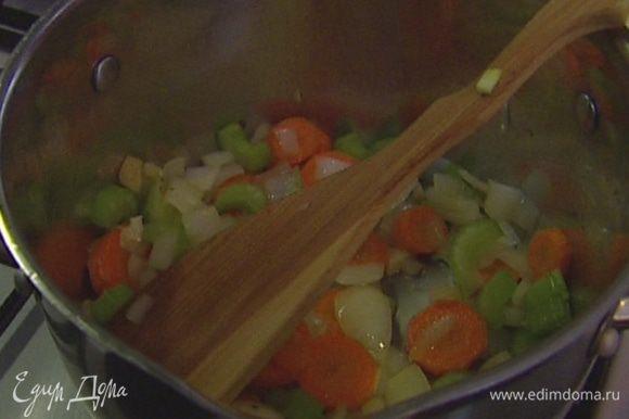 Добавить морковь и сельдерей и тушить все несколько минут.