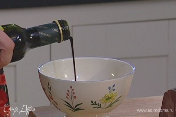 Приготовить заправку: соединить оливковое масло и бальзамический уксус, добавить 1 ст. ложку холодной воды, перец и соль, все перемешать.