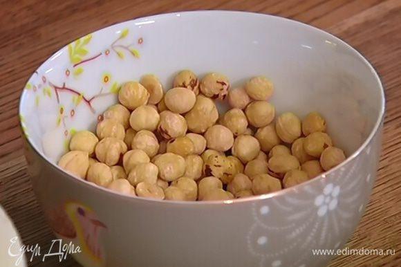 Орехи подсушить в духовке, очистить от шелухи и порубить ножом.