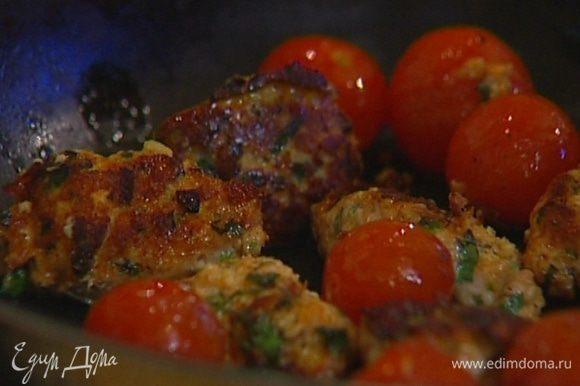 Влить в сковороду подогретый бульон и варить фрикадельки несколько минут, затем добавить помидоры черри.
