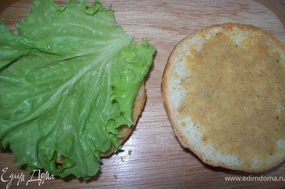 кладем салатный лист