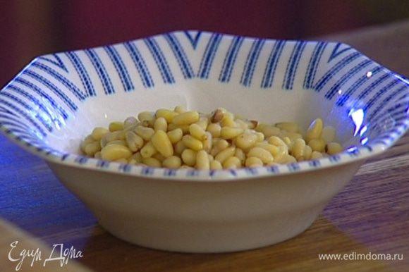 Кедровые орехи слегка обжарить на сухой сковороде.