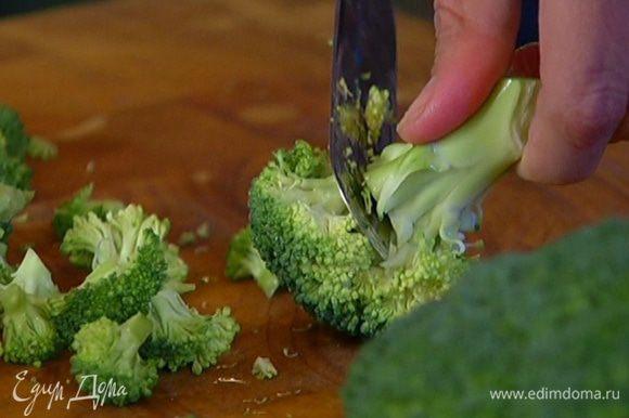 Срезать верхушки соцветий с отваренной брокколи.
