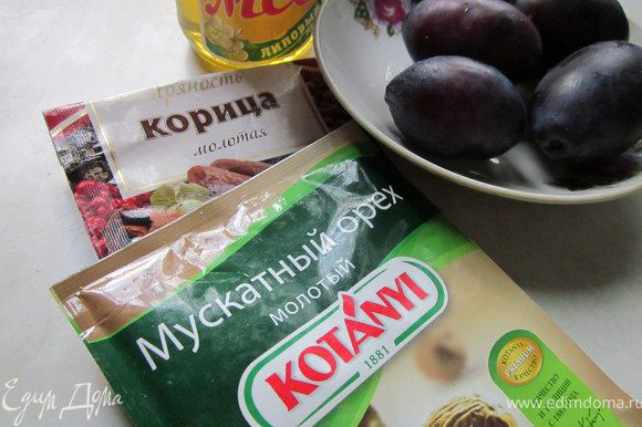 Набор продуктов для соуса