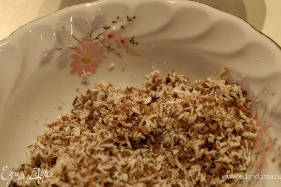 В мисочке смешиваем измельченные сухари и кокосовую стружку в пропорции 1:1. В другую миску отделяем 2 белка.