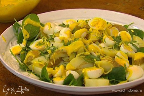 Выложить на салат перепелиные яйца, присыпать рубленым тархуном и полить майонезом.