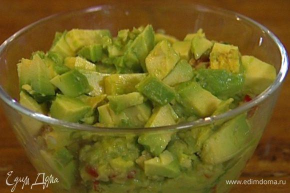 В прозрачную пиалу выложить слоями нарезанное авокадо и овощную смесь или все перемешать как салат. Сбрызнуть оставшимся соком лайма.