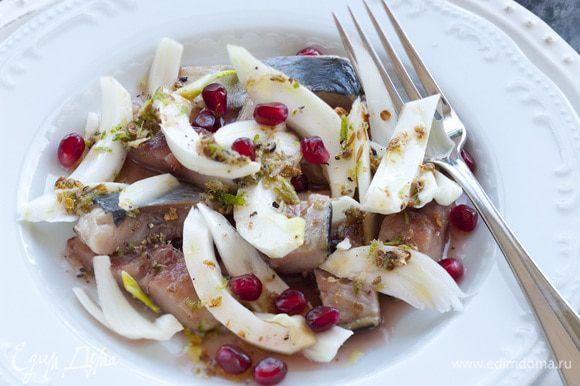 Выложить на тарелку слой селедки, затем слой фенхеля, полить все заправкой, украсить зернами граната.