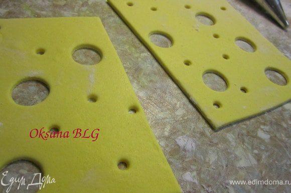 Желтую мастику раскатать, вырезать прямоугольники или квадраты. Сделать дырочки разного размера. Большие дырочки можно сделать пробкой от бутылки, а маленькие трубочкой.