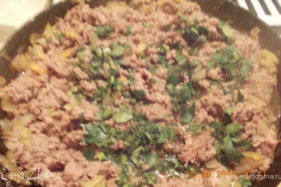 на сковородке обжариваем мелко порезанный лук, перец, добавляем фарш, зелень, соль. Обжариваем до готовности фарша