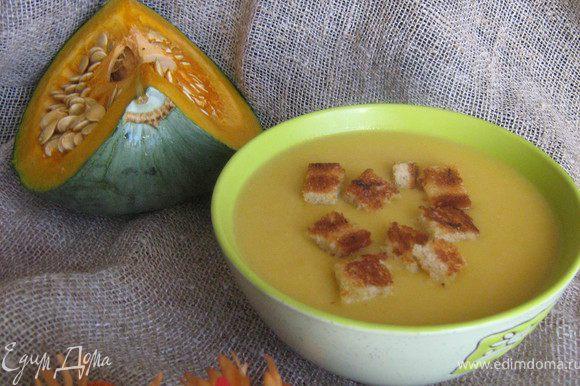 При подаче добавить сливки.Подавать горячим или тёплым.По желанию можно добавить в суп чесночные сухарики.Приятного аппетита!