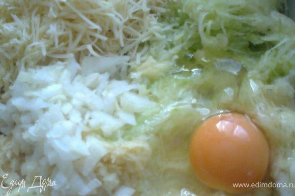 Натереть овощи на мелкой тёрке или в комбайне.Слить сок в будущий бульон,который поставить вариться.Лук мелко порезать.Яйцо вбить.