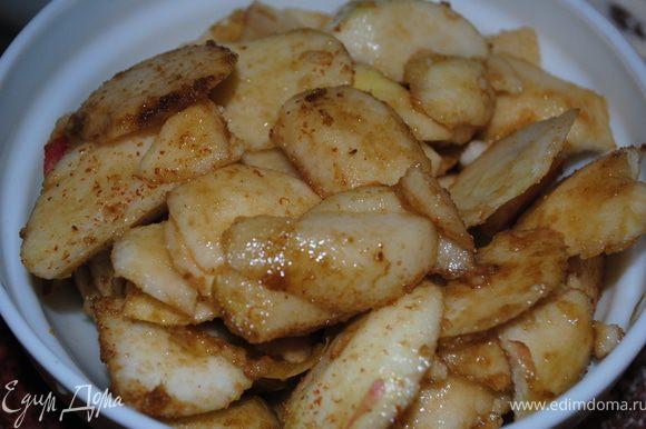 Яблоки нарезать дольками, посыпать сахаром и корицей