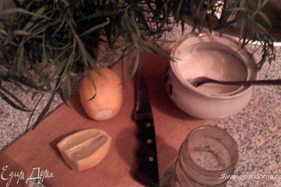 Процедить, добавить оставшуюся воду и можно пить. Вместо лимона можно попробовать с лаймом вкус будет интересней. А так же можно добавить пищевой краситель (зеленый) что бы напиток был совсем похож на настоящий).