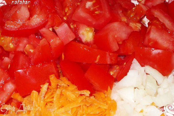 Овощи почистить и помыть. 1 луковицу мелко порезать, морковь нашинковать, помидоры и болгарский перец порезать на небольшие кусочки.