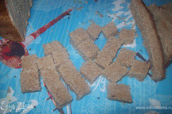 С хлеба срезать корочку, мякоть нарезать кубиками