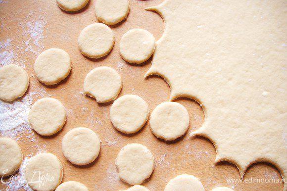 Раскатать примерно 0,5 см толщиной тесто и вырезать маленькие кружочки (я вырезаю бокалом для шампанского).