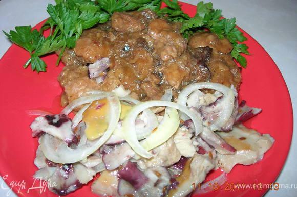 это блюдо прекрасно дополнят соленые домашние грибы и зелень. приятного аппетита:)