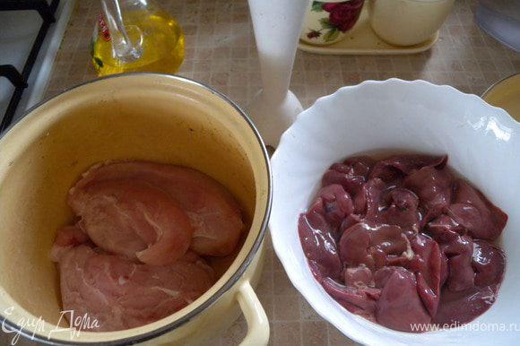 1. Мясо и печень помыть.