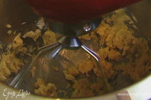 В комбайне взбить сахар со 100 г предварительно размягченного сливочного масла.