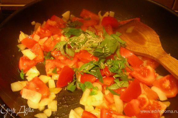 Разогреваем 1-2 ст.л. оливкового масла в сковороде, выкладываем лук, готовим пару минут, затем помидоры и еще через пару минут травки. Тушим минут 10.