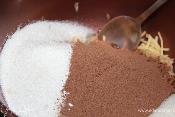 Добавить к кабачку яйца, сахар, масло, соду и какао, и хорошо перемешать.