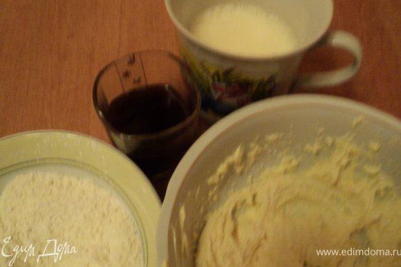 Размягченное сливочное масло растереть с сахаром, яйца взбить, муку смешать с разрыхлителем и крахмалом.
