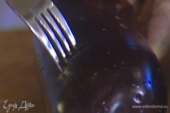 Баклажаны часто наколоть вилкой.