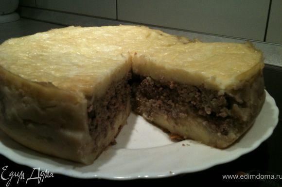 Перевернуть на тарелку сыром вверх и можно подавать. Приятного аппетита!