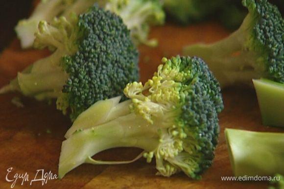 Брокколи разобрать на небольшие соцветия и отварить в кипящей подсоленной воде до готовности.