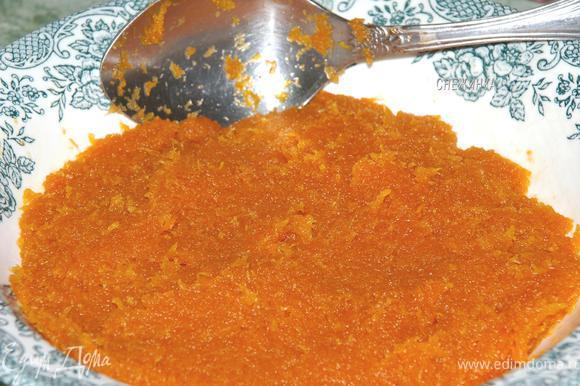 Я поварила морковь 10 минут с момента закипания, пока не получилась вот такая масса.