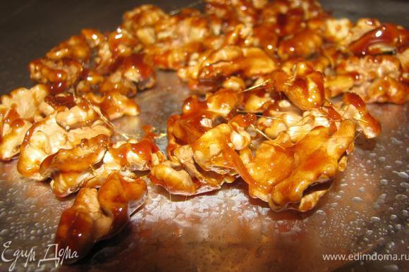 Выкладываем карамелизированные орехи на смазанный каплей растительного масла лист фольги, даем остыть.