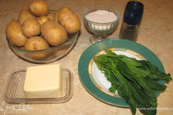 Итак Картофельное пюре со шпинатом. Так! Внимательно смотрим из чего делается пюре)))