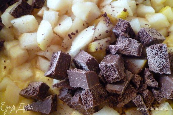 А за это время груши очистить от кожуры и нарезать кубиком,шоколад поломать на дольки и нарезать на небольшие кусочки,добавить к тесту.