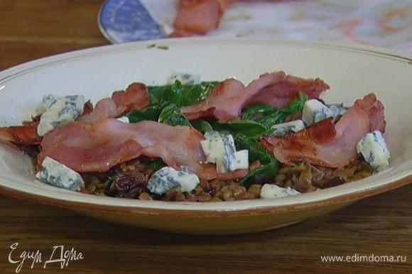 Чечевицу со шпинатом выложить на блюдо, сбрызнуть оливковым маслом, посолить, поперчить, разложить сверху обжаренный бекон и кусочки горгонзолы.