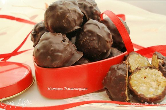 Шоколад растопила на водяной бане, окунала шарики в шоколад с помощью 2-х вилок и выкладывала на разделочную доску, застеленную фольгой. Готовые конфеты охладить в течение суток. Хранить в холодильнике. (рецепт из интернета)