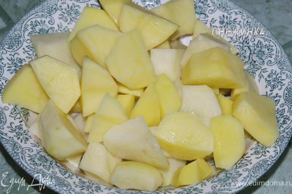 Картофель очищаем, режем крупными кубиками.